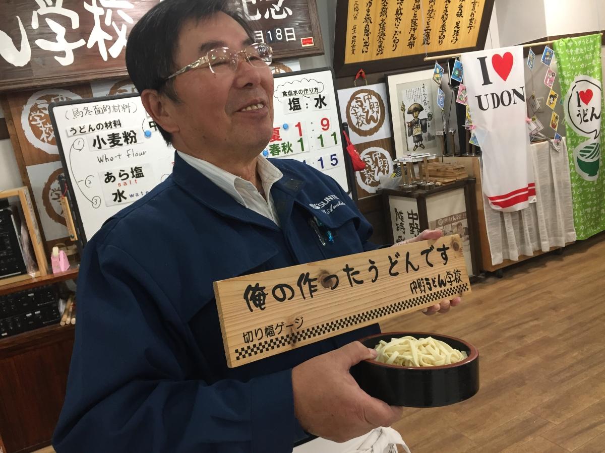 Valeurs Japonaises kudasai